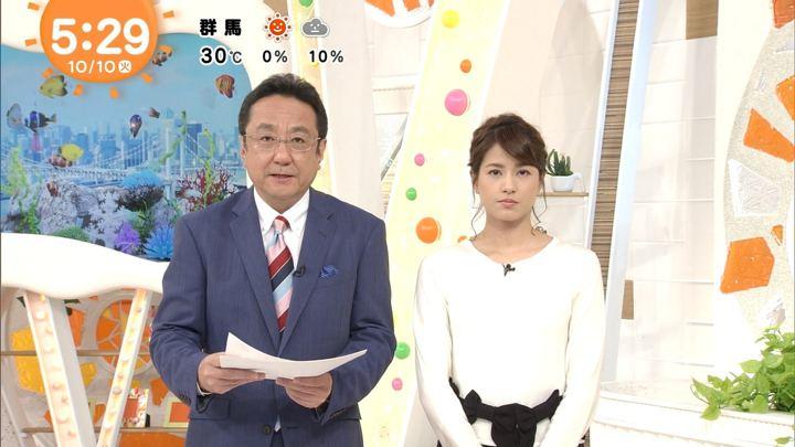 2017年10月10日永島優美の画像04枚目