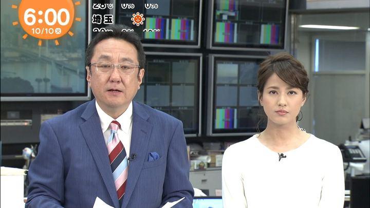 2017年10月10日永島優美の画像07枚目