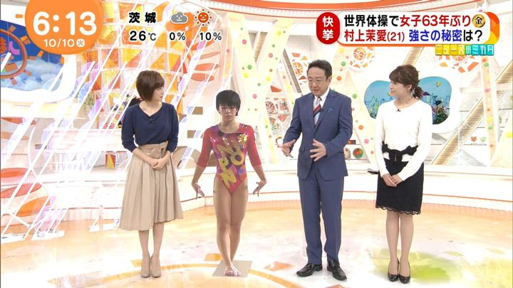 2017年10月10日永島優美の画像09枚目