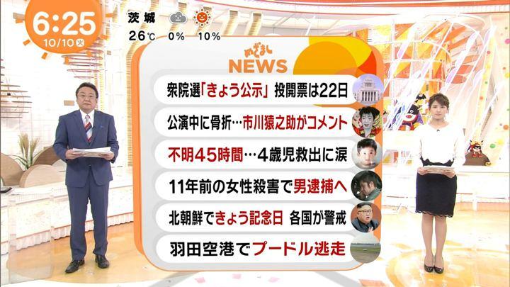 2017年10月10日永島優美の画像12枚目
