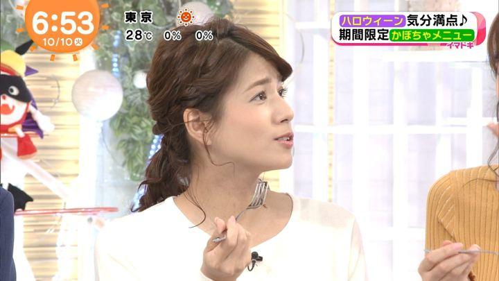 2017年10月10日永島優美の画像15枚目