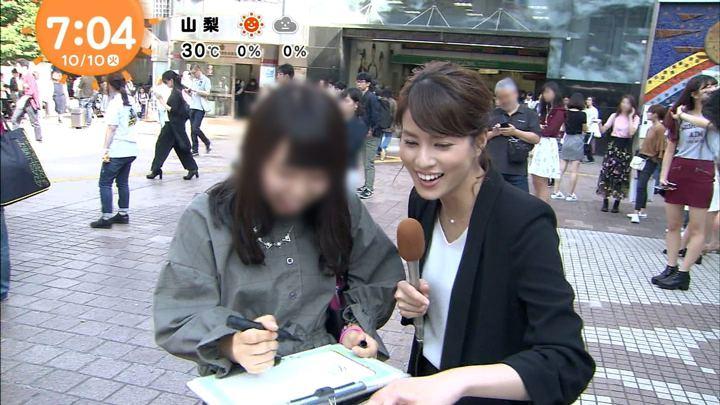 2017年10月10日永島優美の画像19枚目