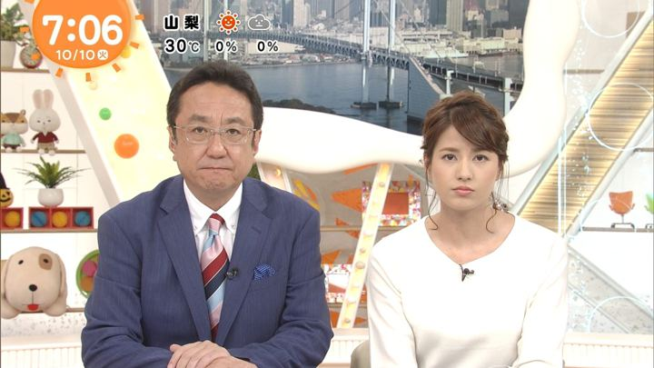 2017年10月10日永島優美の画像20枚目