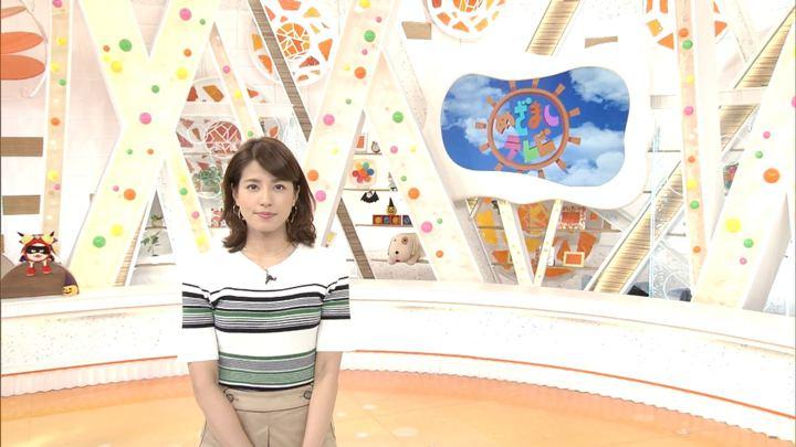 2017年10月11日永島優美の画像01枚目