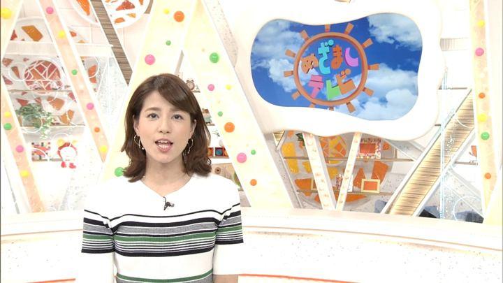 2017年10月11日永島優美の画像02枚目