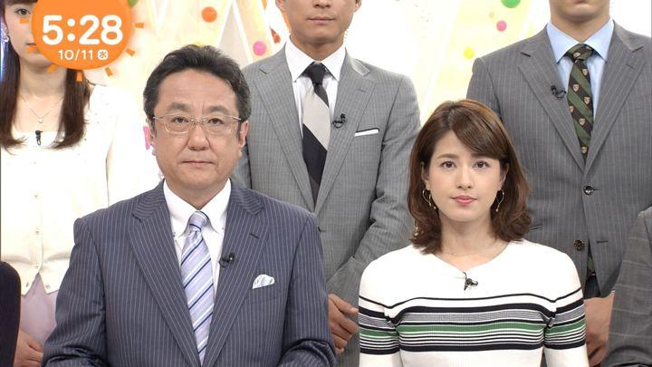 2017年10月11日永島優美の画像03枚目