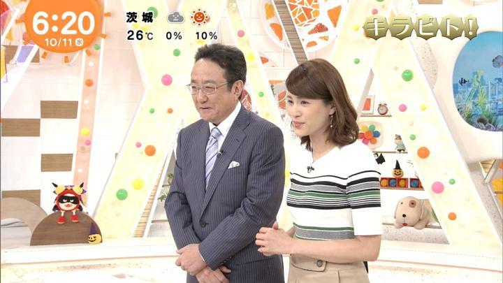 2017年10月11日永島優美の画像09枚目