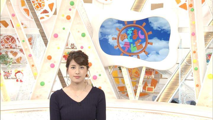 2017年10月12日永島優美の画像01枚目