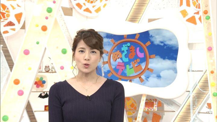 2017年10月12日永島優美の画像02枚目