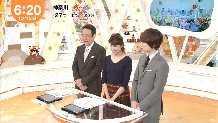2017年10月12日永島優美の画像07枚目