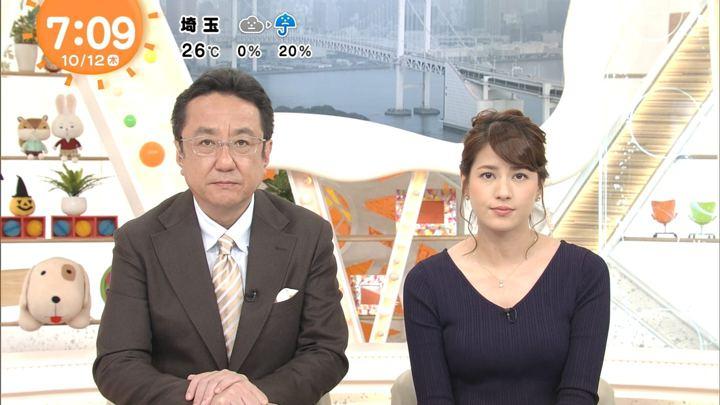 2017年10月12日永島優美の画像09枚目