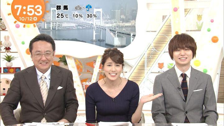 2017年10月12日永島優美の画像12枚目