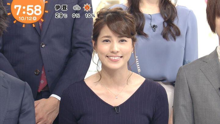 2017年10月12日永島優美の画像14枚目