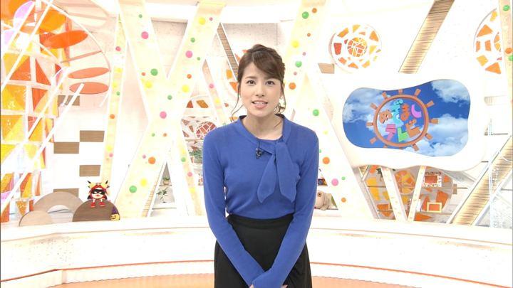 2017年10月13日永島優美の画像02枚目