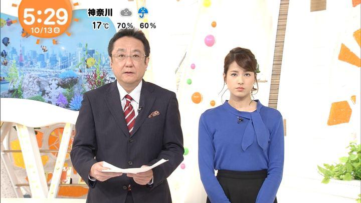 2017年10月13日永島優美の画像04枚目