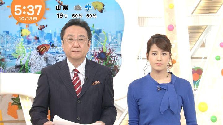 2017年10月13日永島優美の画像05枚目