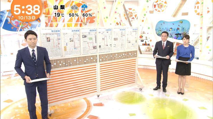 2017年10月13日永島優美の画像06枚目
