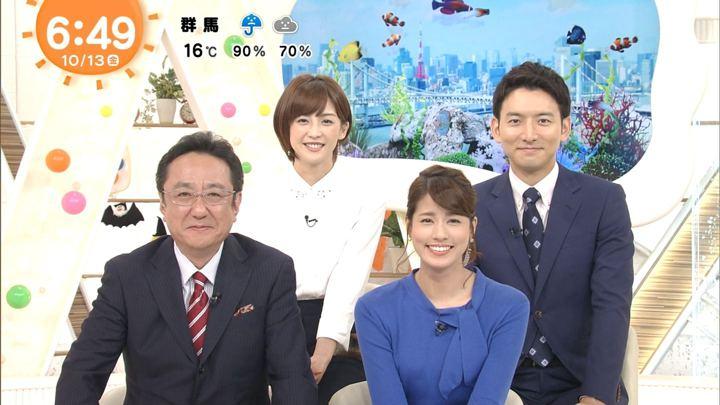 2017年10月13日永島優美の画像12枚目
