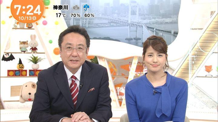 2017年10月13日永島優美の画像22枚目