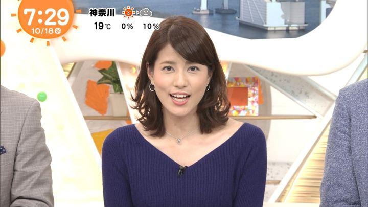 2017年10月18日永島優美の画像26枚目