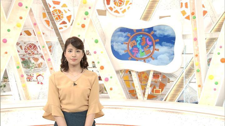 2017年10月19日永島優美の画像01枚目