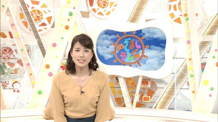 2017年10月19日永島優美の画像02枚目
