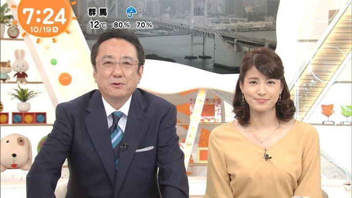 2017年10月19日永島優美の画像13枚目