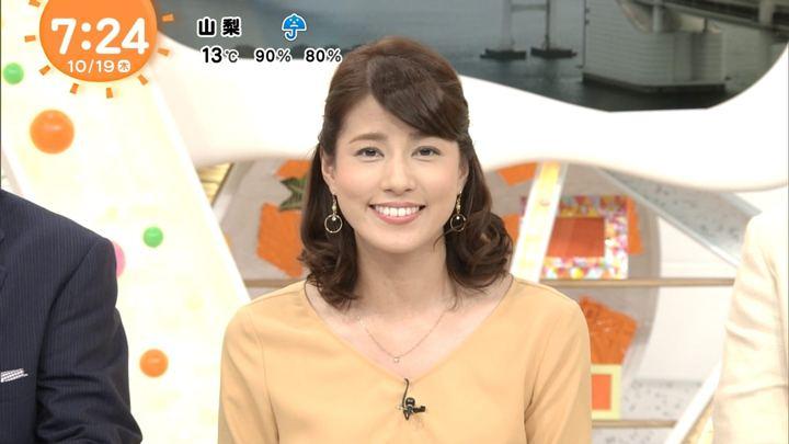 2017年10月19日永島優美の画像15枚目