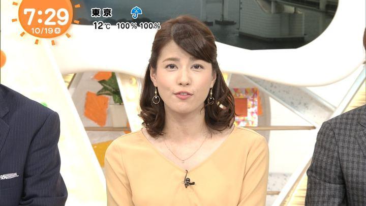 2017年10月19日永島優美の画像16枚目