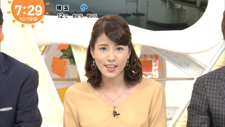 2017年10月19日永島優美の画像19枚目