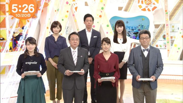 2017年10月20日永島優美の画像04枚目