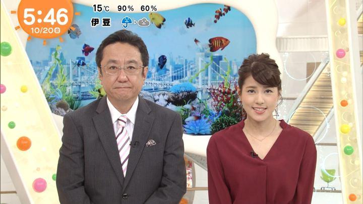 2017年10月20日永島優美の画像08枚目