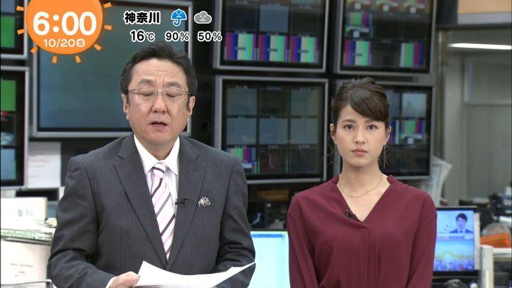 2017年10月20日永島優美の画像09枚目