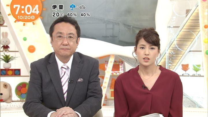 2017年10月20日永島優美の画像16枚目