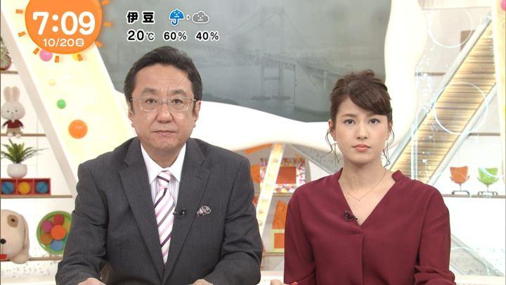 2017年10月20日永島優美の画像18枚目