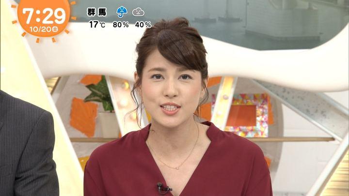 2017年10月20日永島優美の画像20枚目