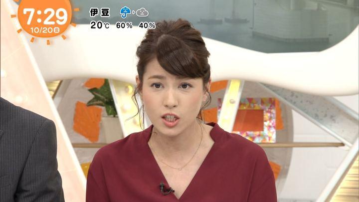 2017年10月20日永島優美の画像22枚目