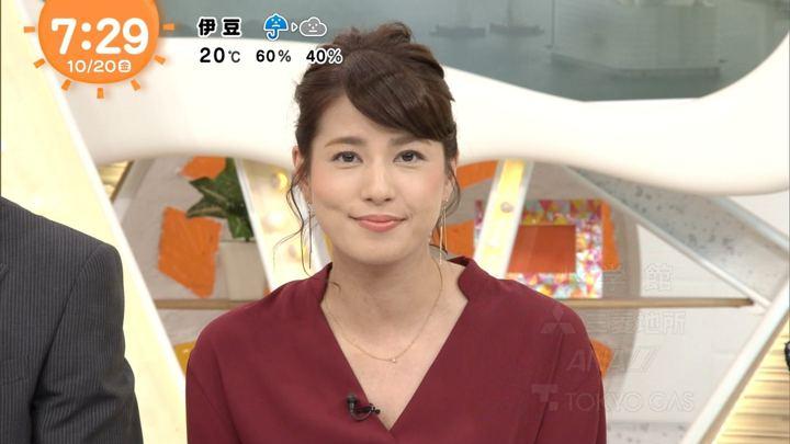 2017年10月20日永島優美の画像23枚目