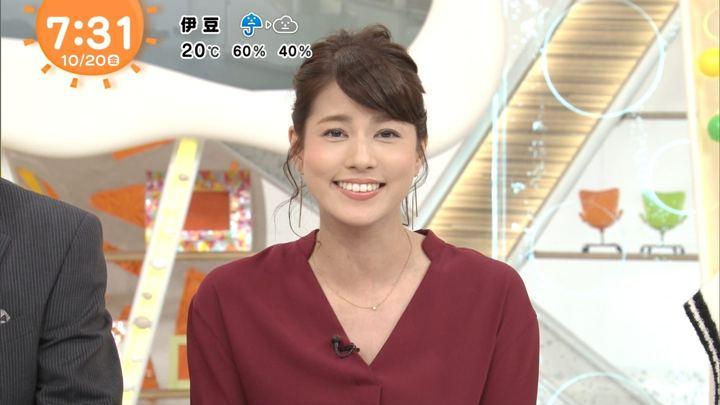 2017年10月20日永島優美の画像24枚目