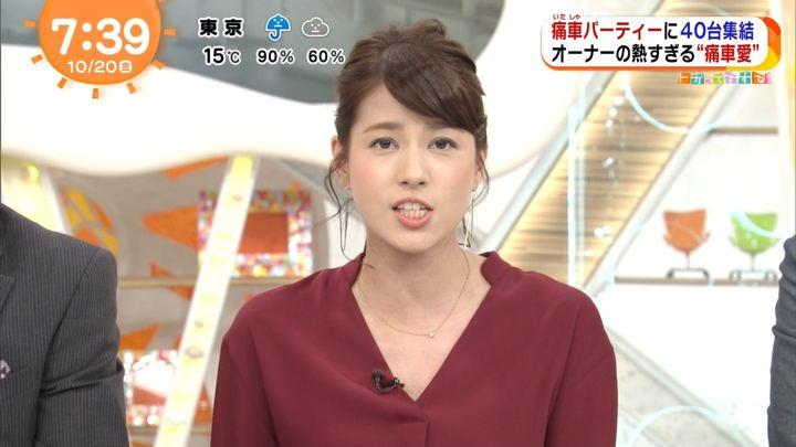 2017年10月20日永島優美の画像38枚目