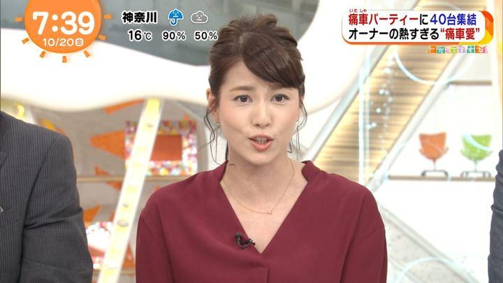 2017年10月20日永島優美の画像39枚目
