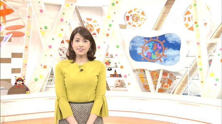 2017年10月30日永島優美の画像01枚目