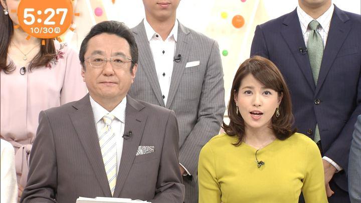 2017年10月30日永島優美の画像04枚目