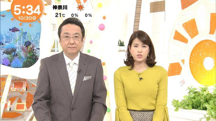 2017年10月30日永島優美の画像06枚目