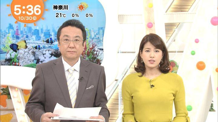 2017年10月30日永島優美の画像07枚目