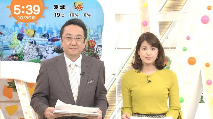 2017年10月30日永島優美の画像09枚目