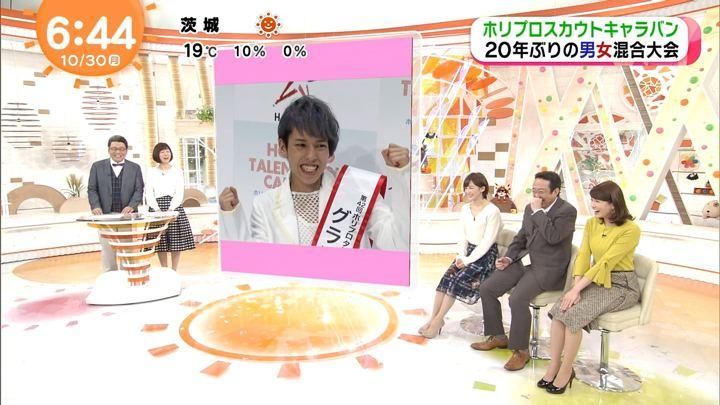 2017年10月30日永島優美の画像15枚目