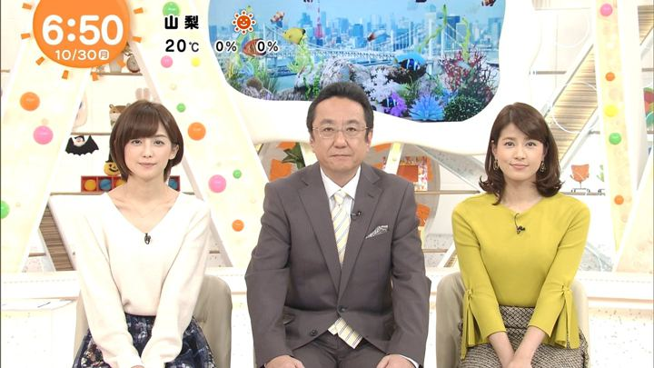2017年10月30日永島優美の画像16枚目