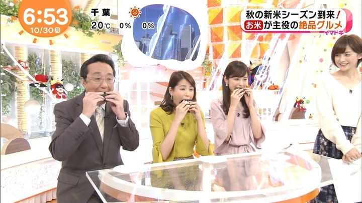 2017年10月30日永島優美の画像17枚目