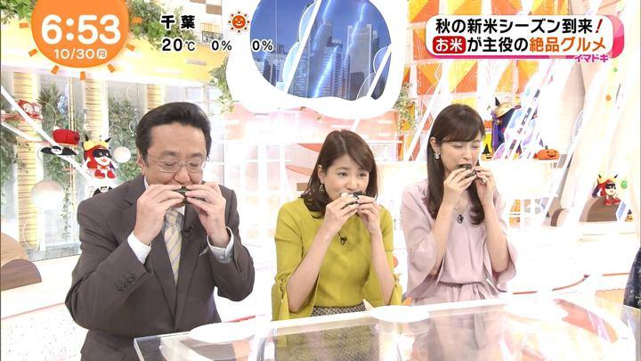 2017年10月30日永島優美の画像18枚目